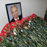 Память Президенту Узбекистана