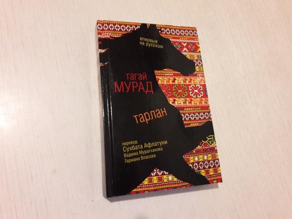 1515608064_tarlan-knizhka