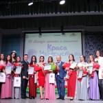Краса Узбекистана — 2018