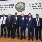 Государственный комитет РУ по развитию туризма