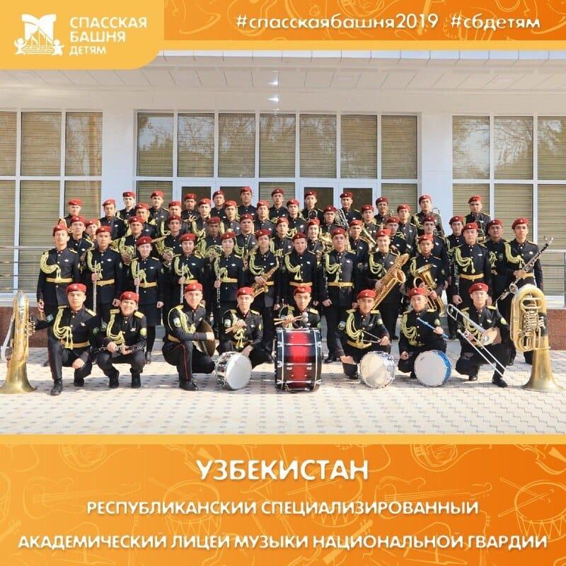 1567407057_orkestr