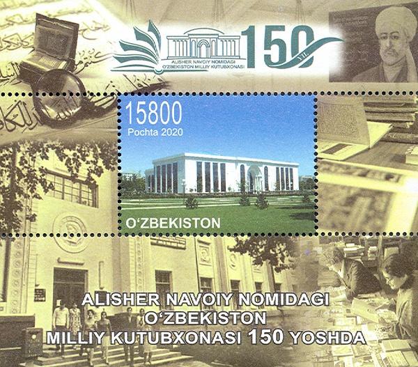 pochta-13-06-2020